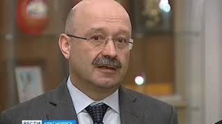 Вести Красноярск  Выпуск от 6 декабря 2018 года