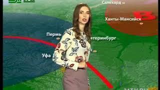 Прогноз погоды от Елены Екимовой на 20,21,22 июля