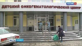 """""""Серебряное волонтёрство"""" в Брянске"""
