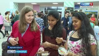 Больше двухсот студентов из 32 стран объединил праздник «Welcome на Поморье»