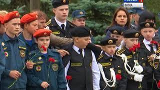 В Кирове отметили годовщину окончания Второй мировой войны(ГТРК Вятка)