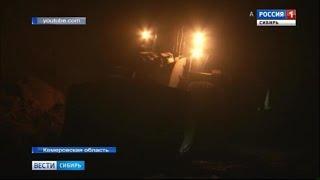 В Кемеровской области с шахты эвакуируют горняков