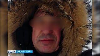 В Уфе задержали предполагаемых убийц топ-менеджера УМПО