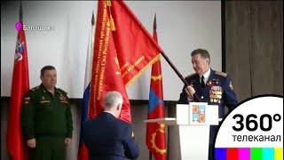 Именное красное знамя вручили Балашихинскому отделению ветеранов
