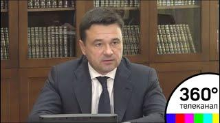 Андрей Воробьев поблагодарил правоохранителей за хорошую работу во время Пасхи