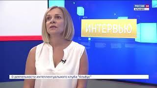 Интервью. Жанна Бориева