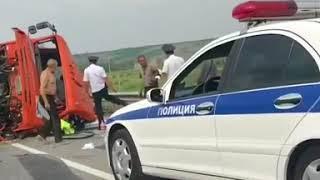 Перевернулся КАМАЗ. ДТП