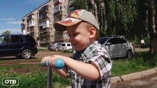 «Поможем детям вместе»: Никита Рябчиков