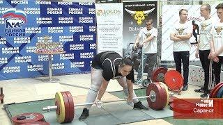 В Саранске прошел турнир по становой тяге