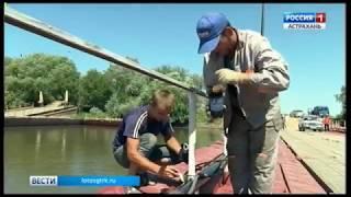 Пять мостов отремонтируют в Астраханской области до конца года