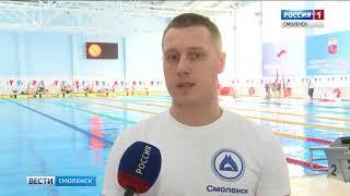 Смоленск принимает первенство по подводному плаванию