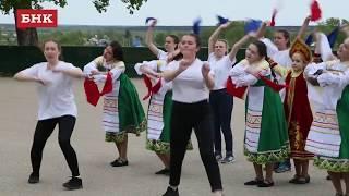 """Флешмоб """"Русь танцевальная"""" - Сыктывкар"""