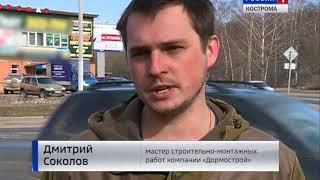 В Костроме началась проверка состояния дорог после зимы