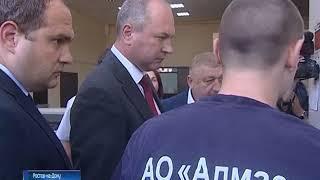 Ростовский завод «Алмаз» в этом году отмечает 50-летний юбилей
