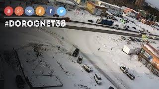 ДТП Мира - 40 лет ПОБЕДЫ [13.11.2018] Усть-Илимск