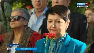 В Астрахани открыли мемориальную доску памяти основателю художественной гимнастики в регионе