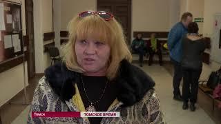 Покалечившего томича Петра Попова сотрудника ЧОП выпустили из СИЗО