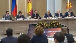 О результатах социально-экономического развития Чувашии говорили на совещании Правительства.