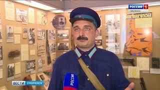 Театр «Порубежье» показал сцены из жизни Смоленска начала войны