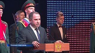 В Нижнем Новгороде поздравили Героев России из Башкортостана
