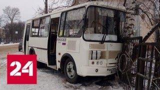 Водитель рейсового автобуса потерял сознание за рулем в Ивановской области - Россия 24