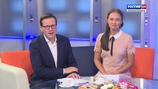 """""""Доброе утро, Поморье!"""" от 03.10.18"""