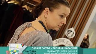 БИЗНЕС МЕНТОР 07 02 2018