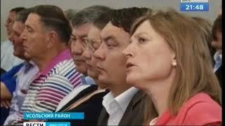Первое выездное заседание комитета по госпланированию прошло в Усолье Сибирском
