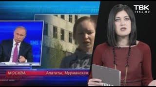 «Женский взгляд» на историю Дарьи Стариковой