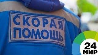 ДТП в Тверской области: пострадали восемь человек - МИР 24