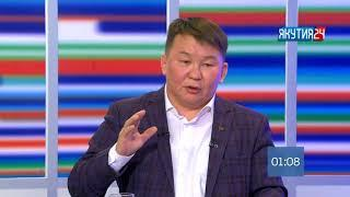 Аграрный сектор и продовольственная безопасность. Дебаты (13.03.2018)