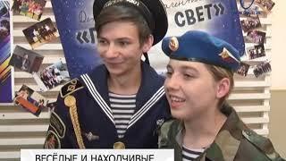 Определены финалисты областной лиги КВН