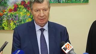 Новости ТВ 6 Курск 20 11 2018