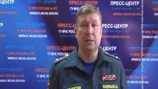 МЧС: в Таганроге сгорел топливозаправщик