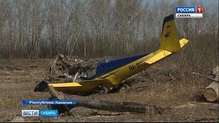 Под Абаканом потерпел крушение частный легкомоторный самолет: два человека погибли