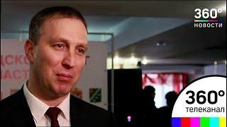 Прорывным назвал 2017-ый год глава Наро-Фоминска Роман Шамнэ