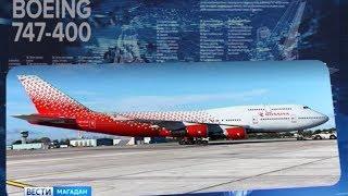 Аэродром Сокол может принимать  большие дальнемагистральные самолёты