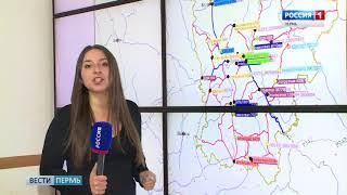 В Перми презентовали стратегию безопасности дорожного движения
