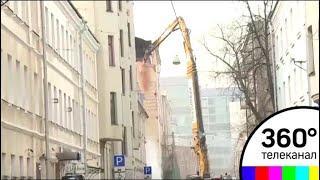 Снос здания начался в Пушкаревом переулке Москвы