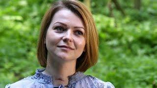 """Юлия Скрипаль: """"Нам очень повезло, что мы выжили"""""""