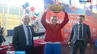 Магаданский боксер В  Зобов взял главный приз турнира памяти В Попенченко деревянную ладью