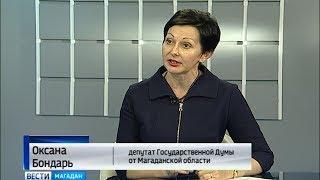 Интервью с депутатом Госдумы Оксаной Бондарь