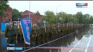 Участники лагеря «Гвардеец» в первый день представили свои регионы