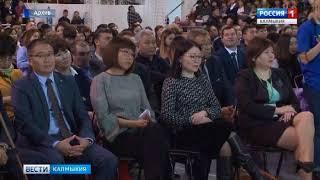 """В Калмыкии пройдет конкурс """"Бизнес- Успех"""""""