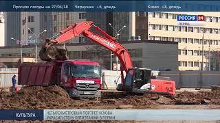 Каким будет центр Перми к 300-летнему юбилею?