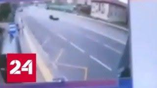 Резонансное ДТП с летальным исходом в Новой Москве попало в объектив камеры наблюдения - Россия 24