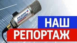 """""""Наш репортаж"""". Акция """"Письма с фронта"""" (эфир 07.08.2018)"""