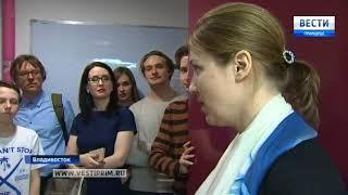Путь артиста приморской Мариинки прошли 75 владивостокцев
