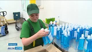 Предприниматели Алтайского края рассказали Виктору Томенко о своих проблемах