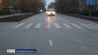 Вологжанина сбили на пешеходном переходе